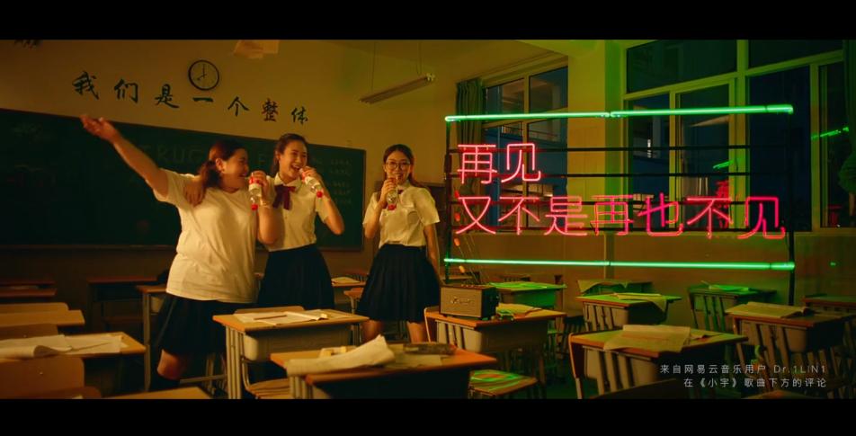 网易云音乐宣传片《网易云音乐30条热评印满4亿农夫山泉》