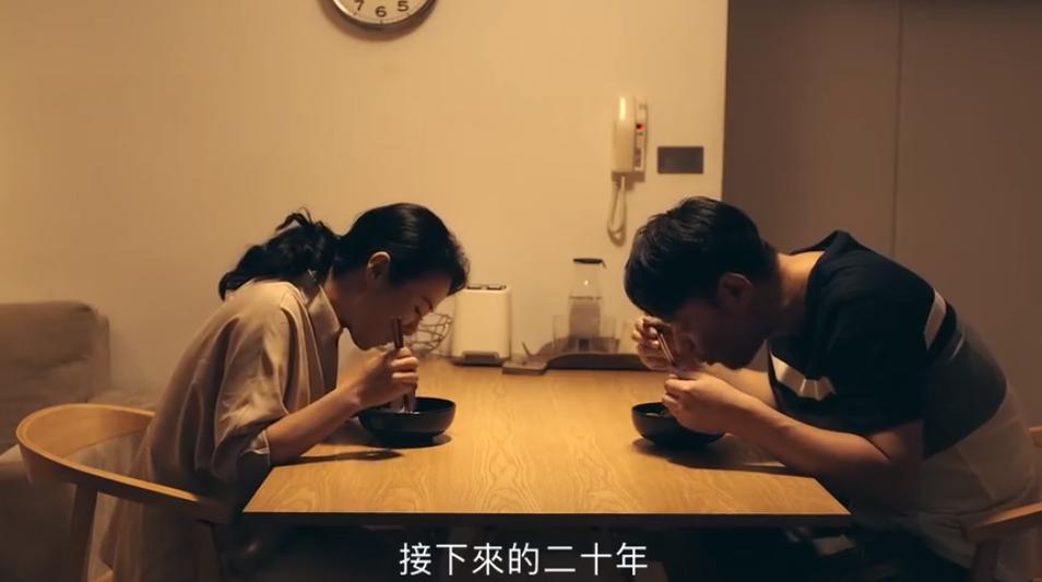 统一小时光面馆《陈先生的晚餐危机》