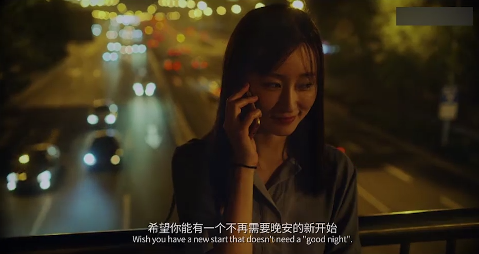 新世相《晚安女孩》:陪你共同对抗坚硬的生活
