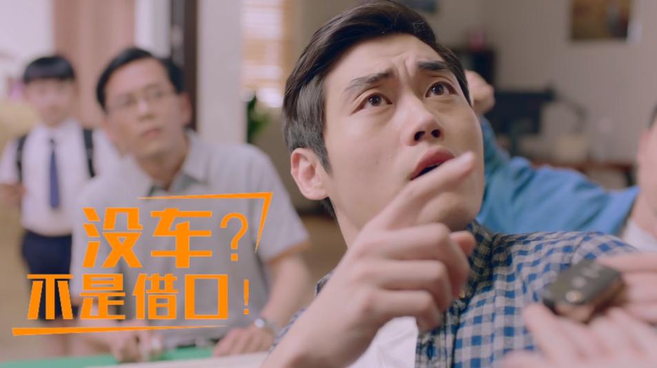"""滴滴租车宣传片,张本煜 幽默化身""""回头哥"""""""