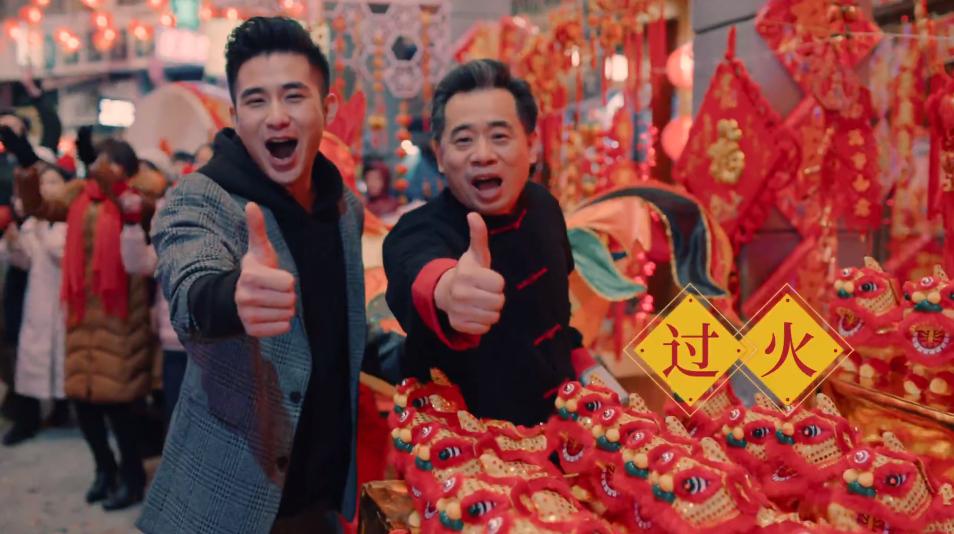 2019央视春晚公益广告《过年》【泰美时光】