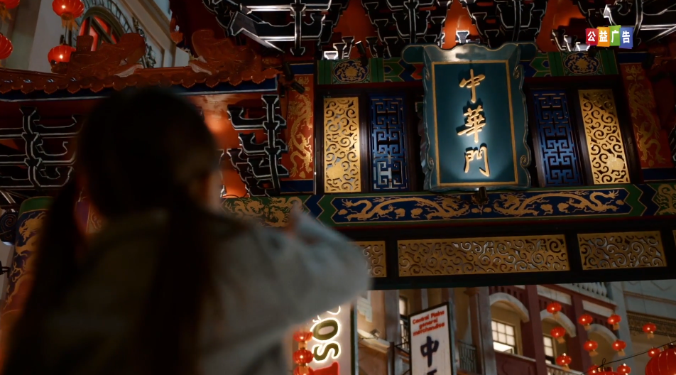 猴年央视春晚公益广告《门》篇 -完整版