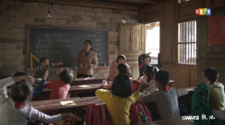 CCTV2016春晚公益广告《山村里的学堂》