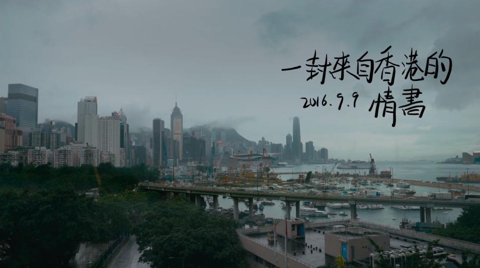 滴滴:《一路陪伴》四周年广告短片
