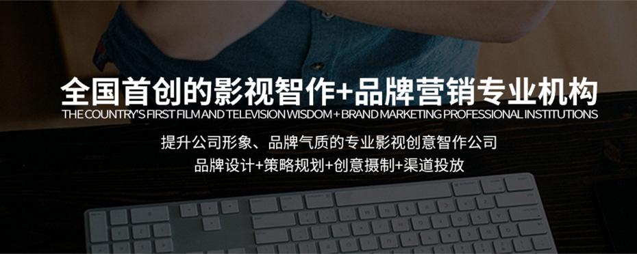 江西企业拍摄宣传片预算方面的建议