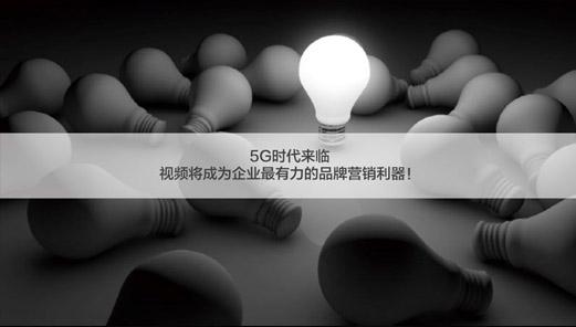 南昌招商宣传片制作报价/价格多少钱/费用怎么样?