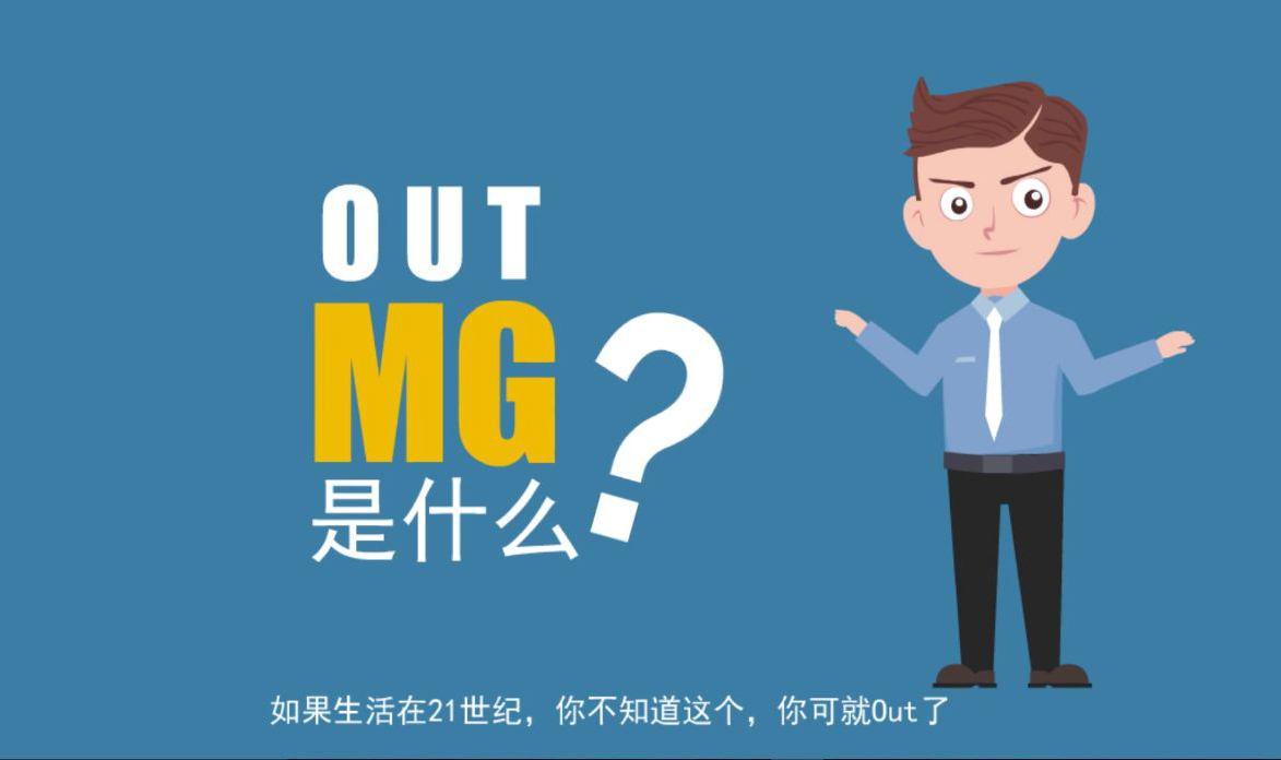 MG动画制作的流程工序了解一下