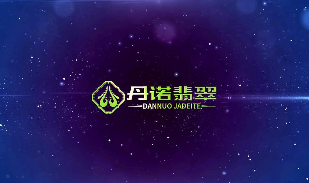 丹诺珠宝公司宣传片