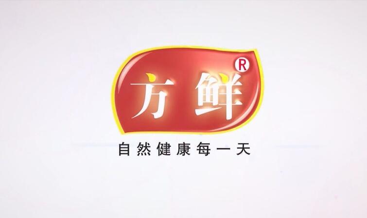 江西方鲜食品有限公司企业宣传片