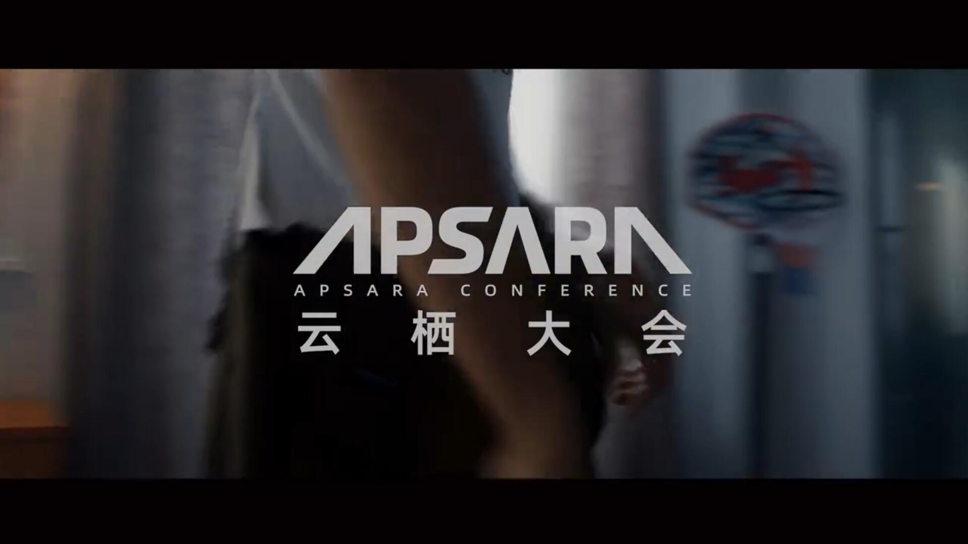 阿里2019年云栖大会宣传片