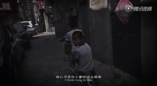 纪录片 《琼楼2》