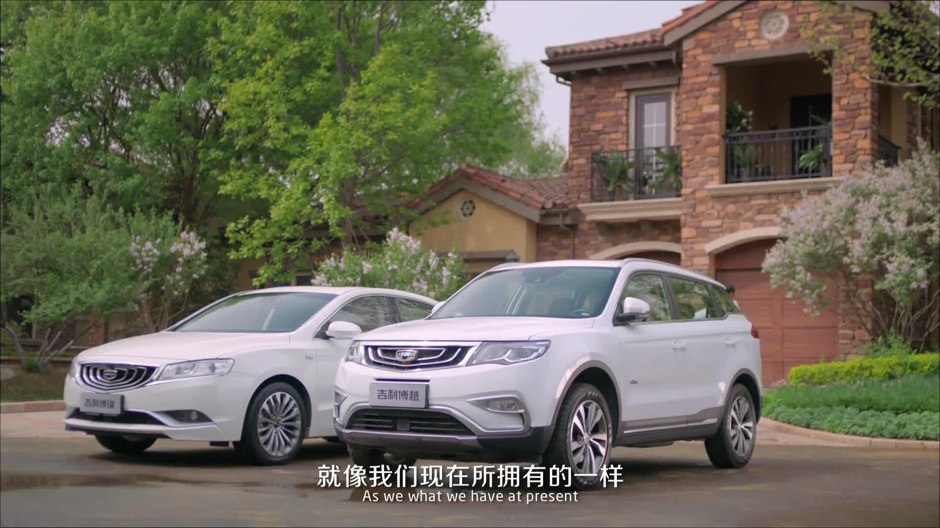 吉利汽车 -《iNTEC》- 北京莲雾广告有限公司制作