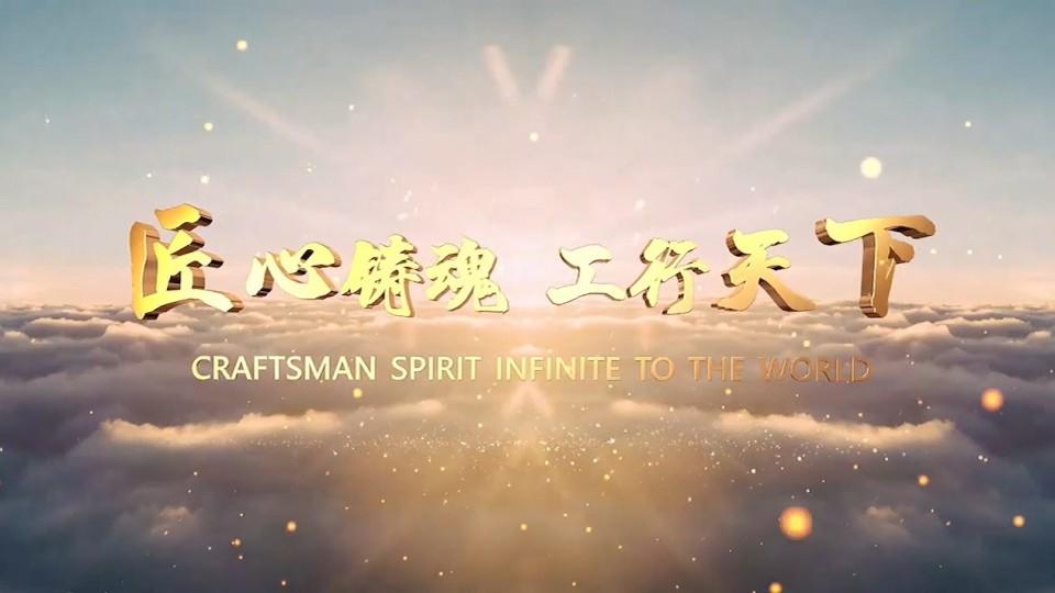 广西工业职业技术学院宣传片