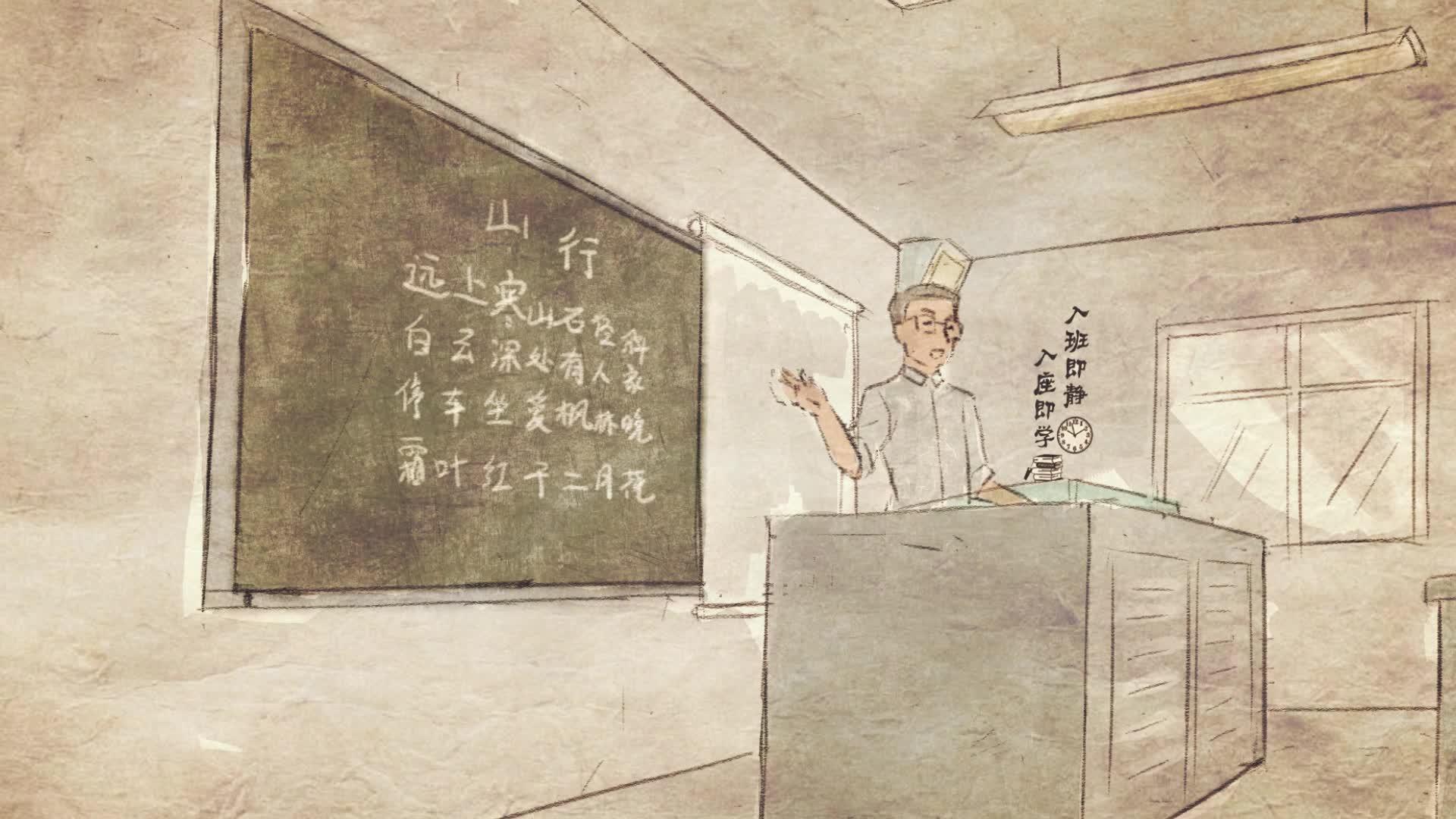 鹰潭税务局MG动画
