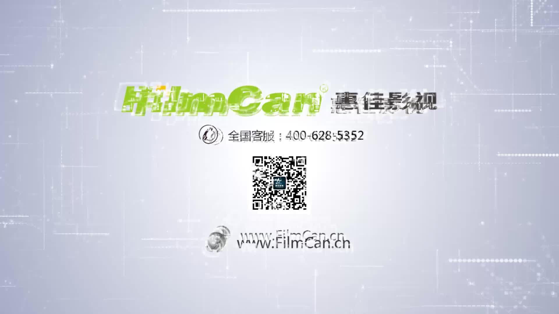 《创意点亮未来》惠佳传媒宣传片