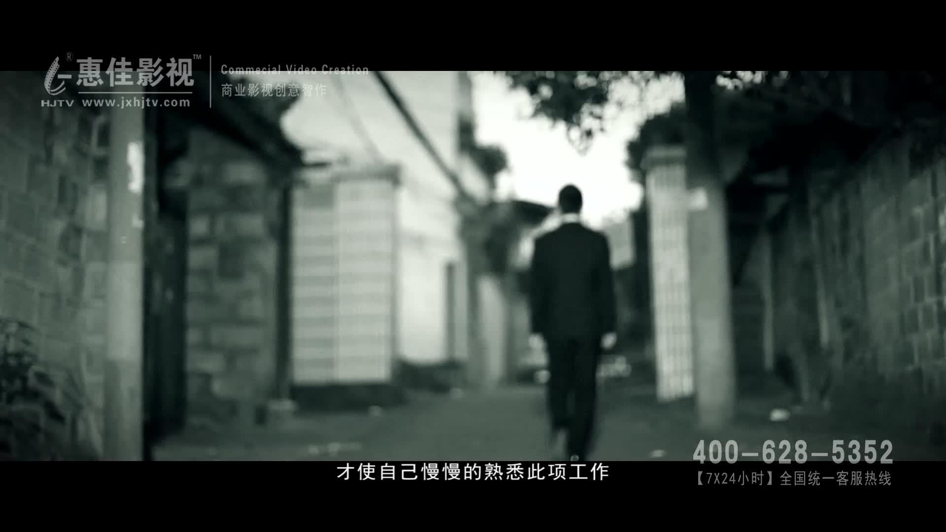 中阳建设集团宣传片