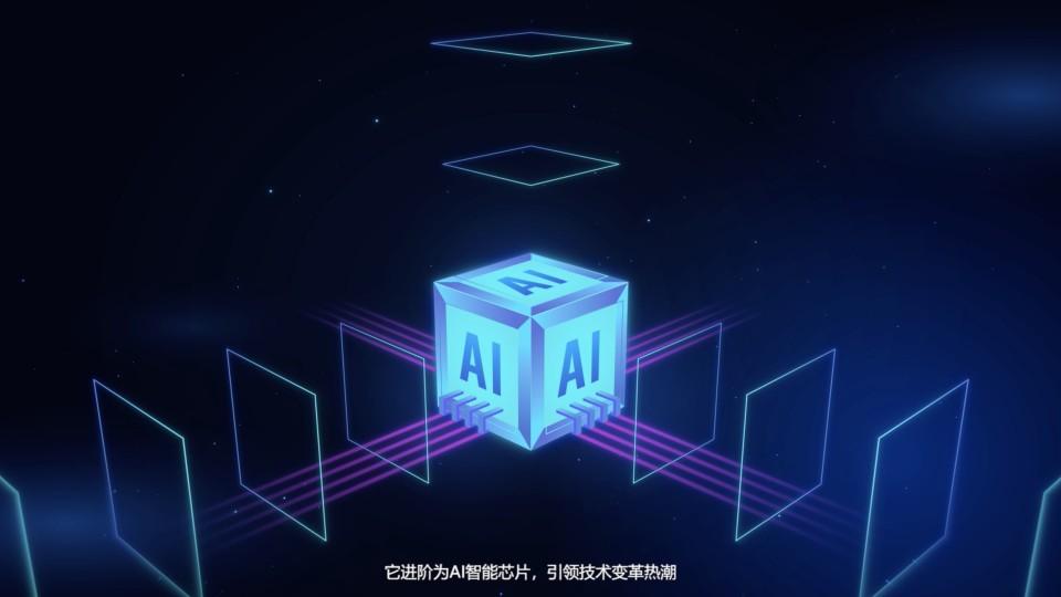 弘芯半导体—企业宣传片—MG动画