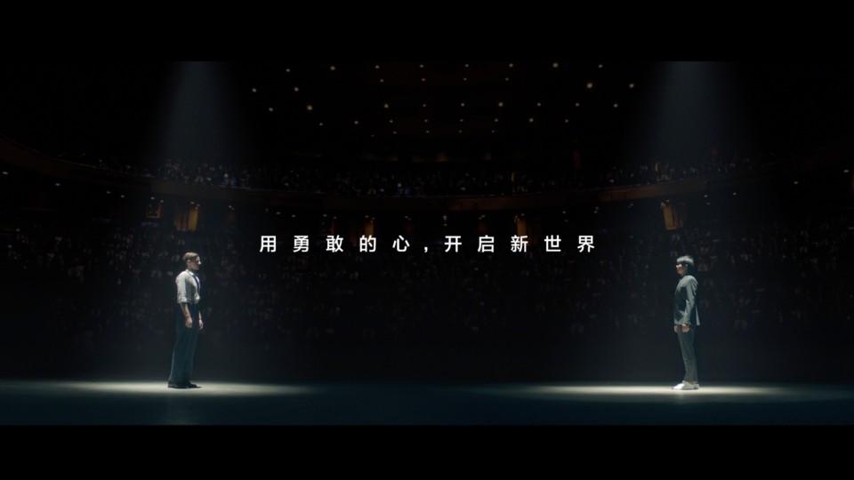 2019华为校招宣传片