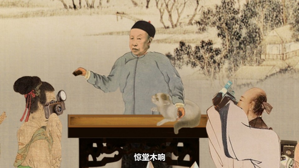 动画制作——中国农业银行故宫吴昌硕画展动画