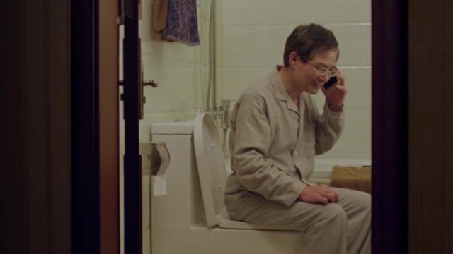 KOHLER科勒智能马桶盖 -《父亲的电话 篇》- 导演未知