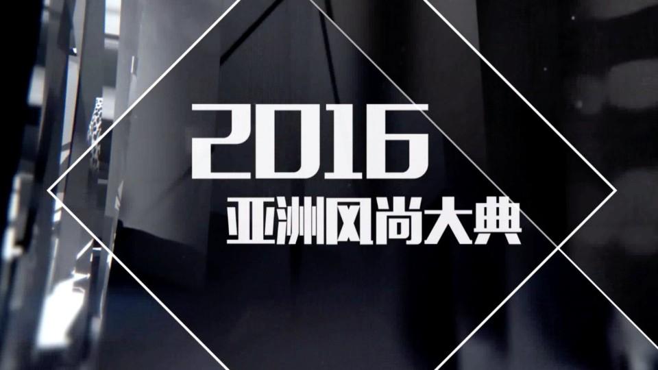 SIA亚洲盛典腾讯视频预告