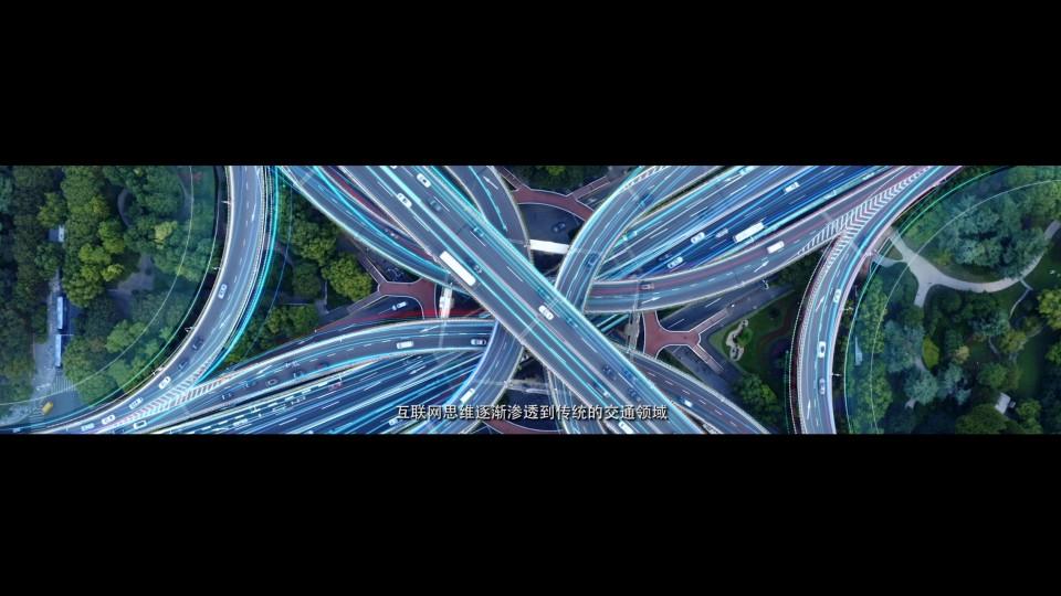 腾讯 智慧交通宣传片