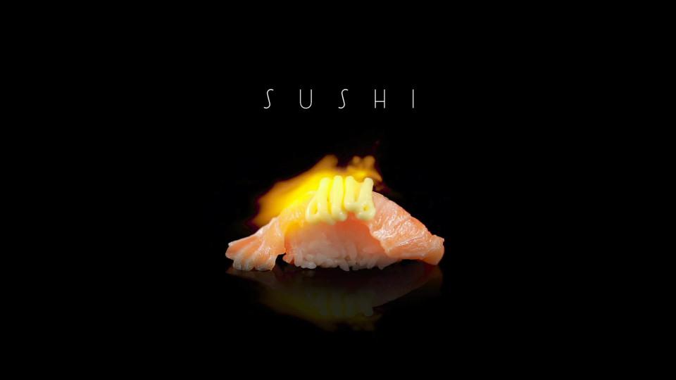 寿司 not only sushi