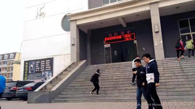 中北大学信息商务学院 -《学校概览篇》