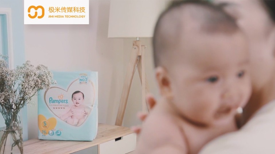 Pampers帮宝适拉拉操