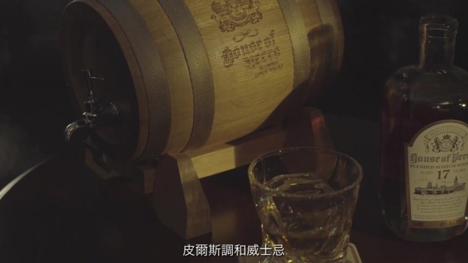 英国皮尔斯威士忌微电影广告