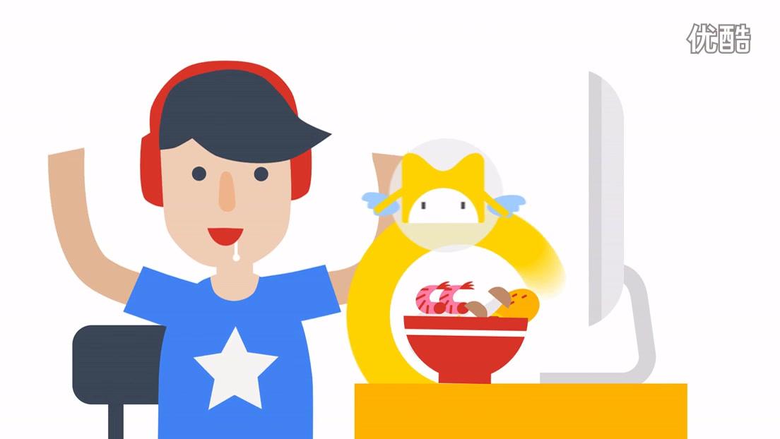 动画短片 《米谷科技宣传篇》
