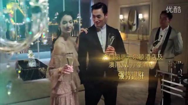 澳门银河酒店 《双倍版图》- 导演潘志伟