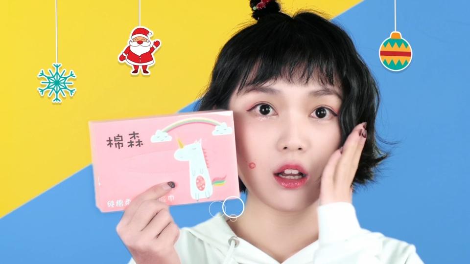 洗脸巾圣诞糖果风广告