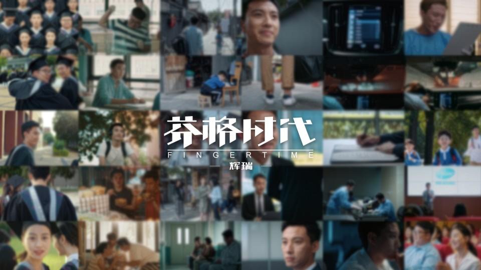 【辉瑞】2020校招宣传片-整合篇