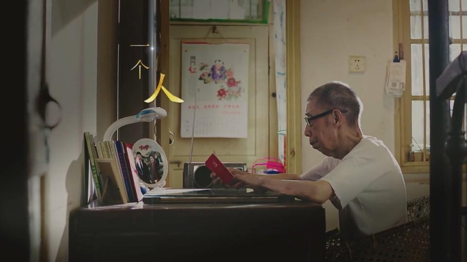 公益宣传片《党员永不退休》