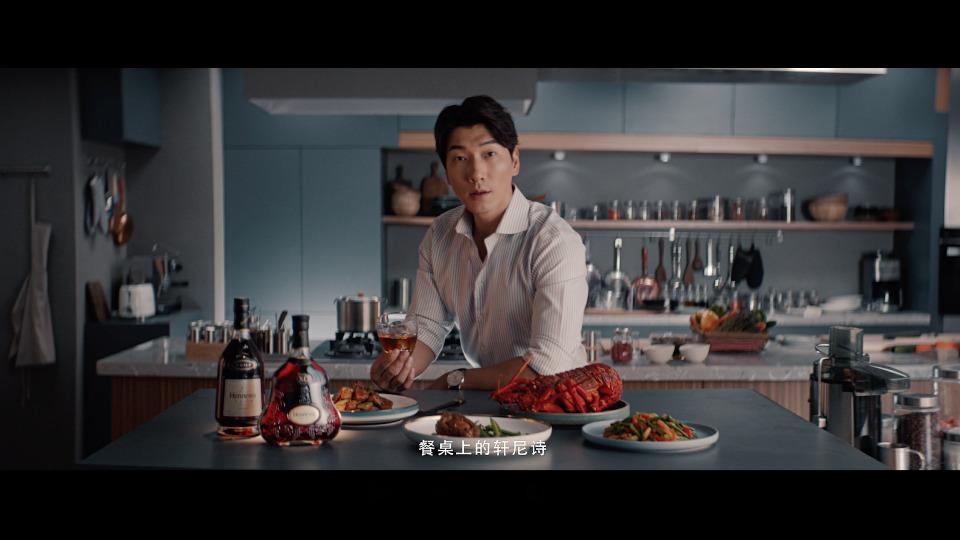 Hennessy 轩尼诗 重新发现中国味 张亮篇