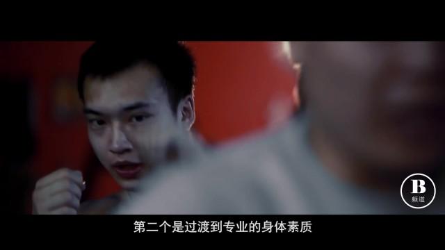 纪录片 -《拳击篇》
