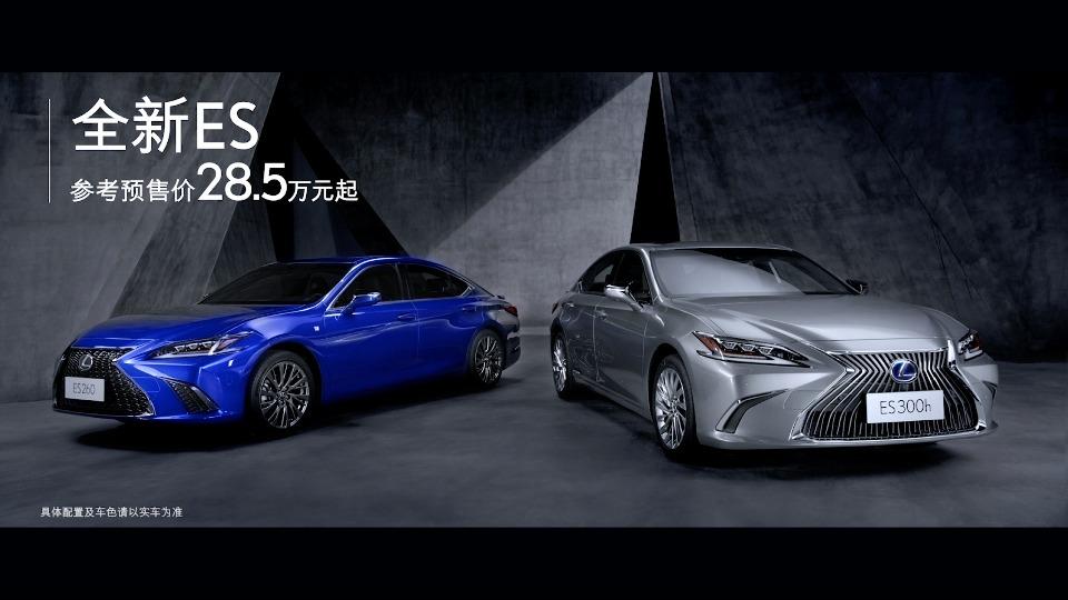 Lexus ES 预售短视频_观大局 重小节_15s