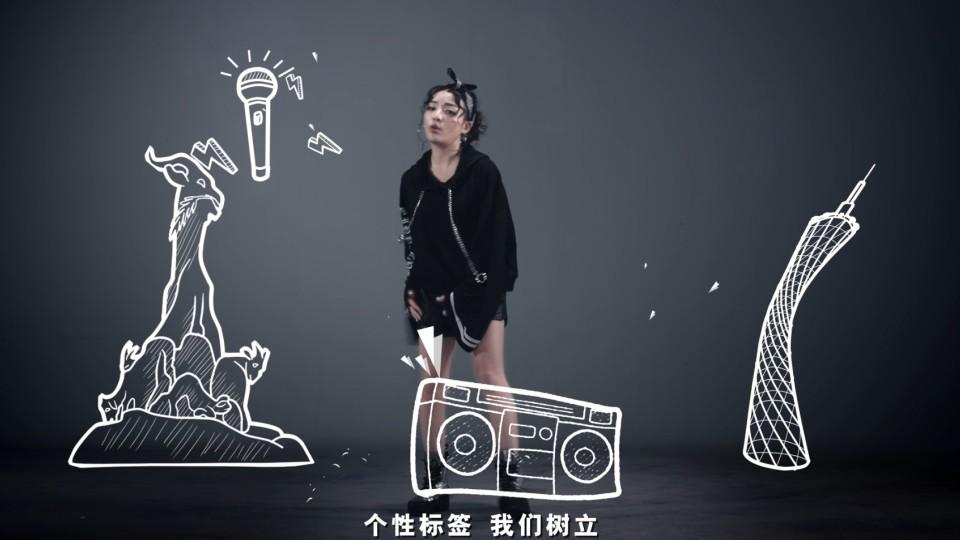 东风日产xVAVA映前广告rap