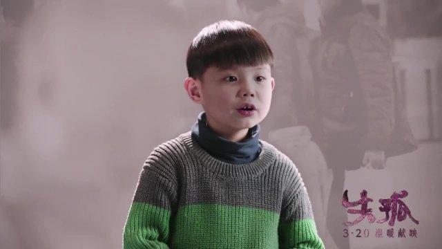 失孤公益宣传片 《刘德华篇》