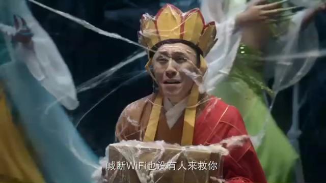 聚美优品 《西天取经篇》- 导演申奥