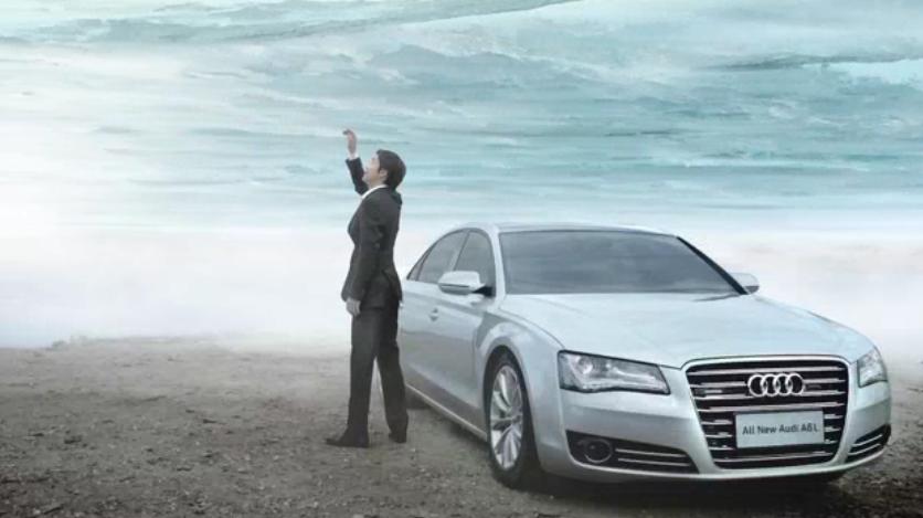 Audi奥迪汽车 《A8L》