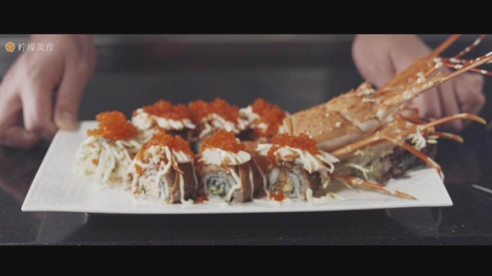 日料|拥有20cm的超长寿司