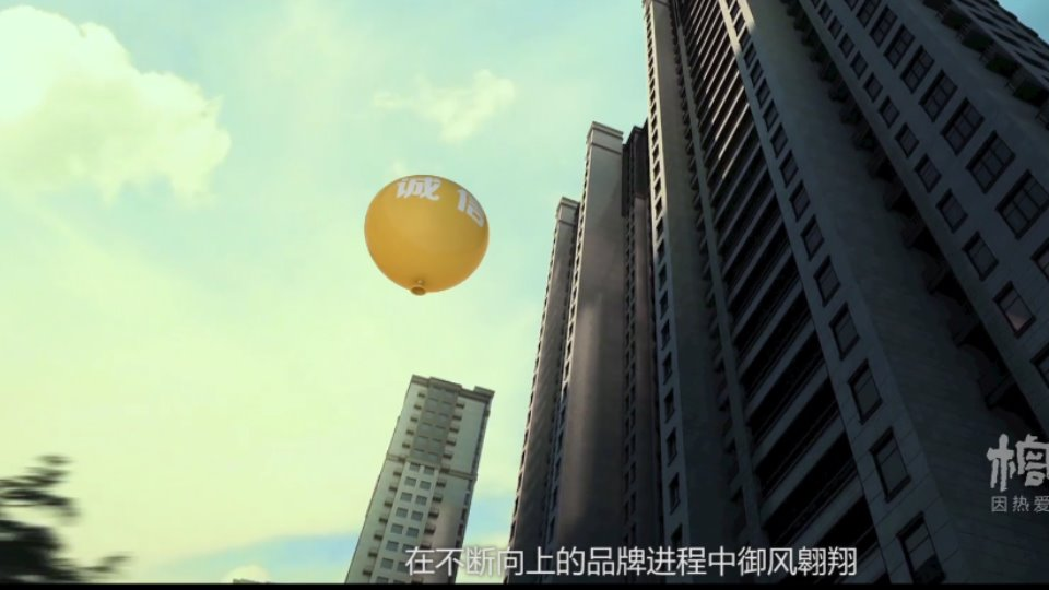 同昇集团宣传片