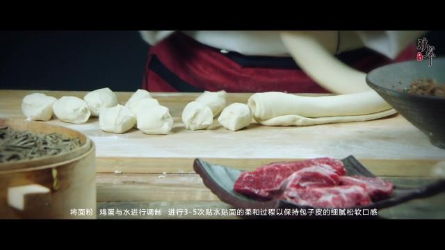 纪录片 《驴肉包》