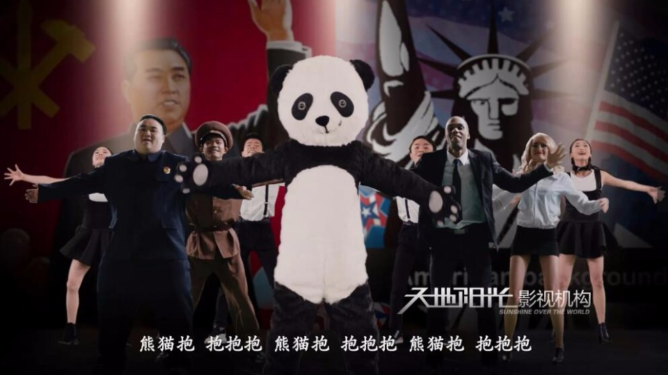 熊猫抱抱音乐MV病毒视频广告