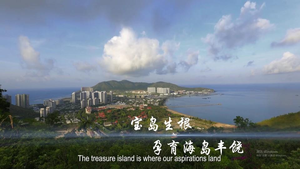 海南大学宣传片