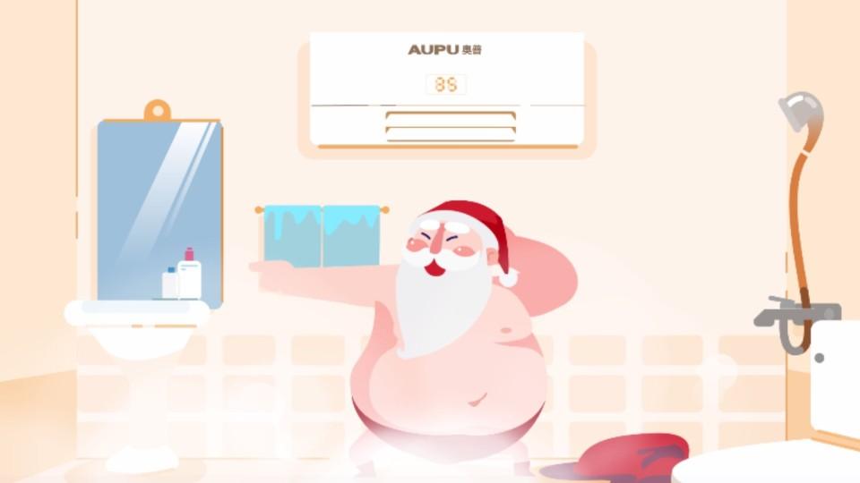 奥普电器圣诞节创意 | MG动画 |