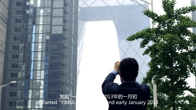腾讯新闻 《记录北京雾霾的邹毅》