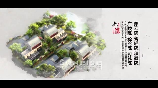 短片 《中国院子宣传篇》